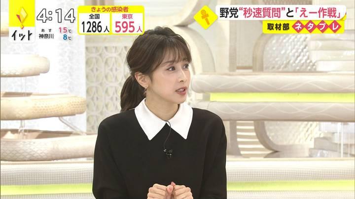 2020年12月11日加藤綾子の画像07枚目