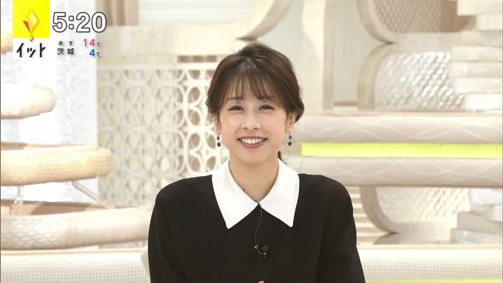 2020年12月11日加藤綾子の画像10枚目