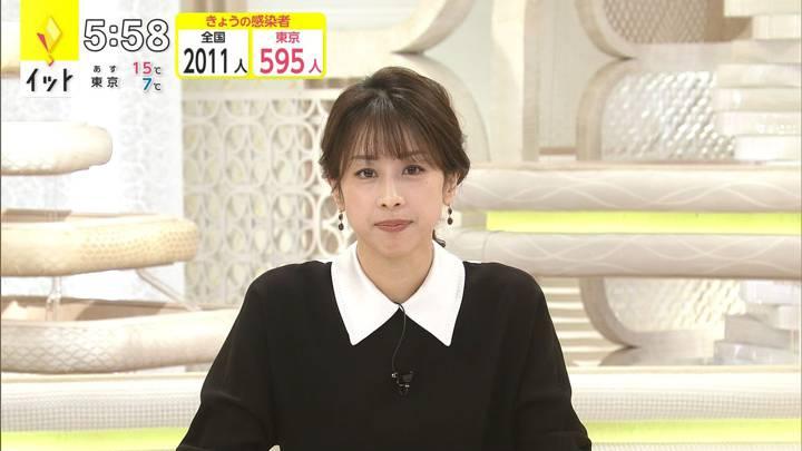 2020年12月11日加藤綾子の画像12枚目