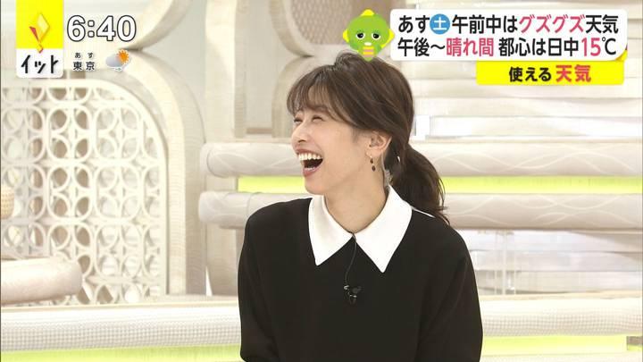 2020年12月11日加藤綾子の画像13枚目