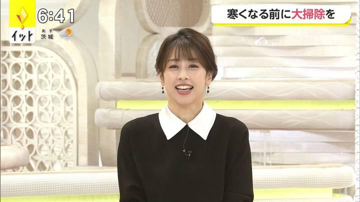 2020年12月11日加藤綾子の画像14枚目