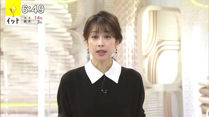 2020年12月11日加藤綾子の画像15枚目
