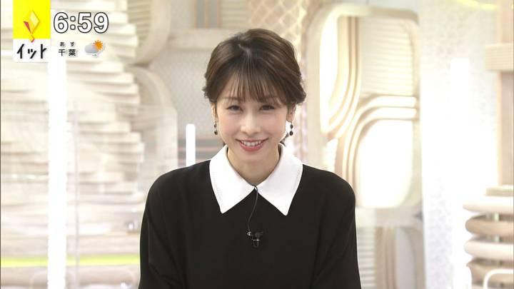 2020年12月11日加藤綾子の画像16枚目