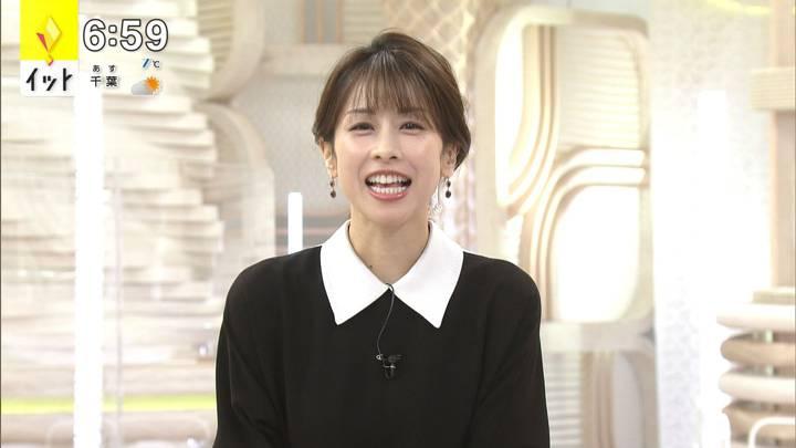 2020年12月11日加藤綾子の画像17枚目