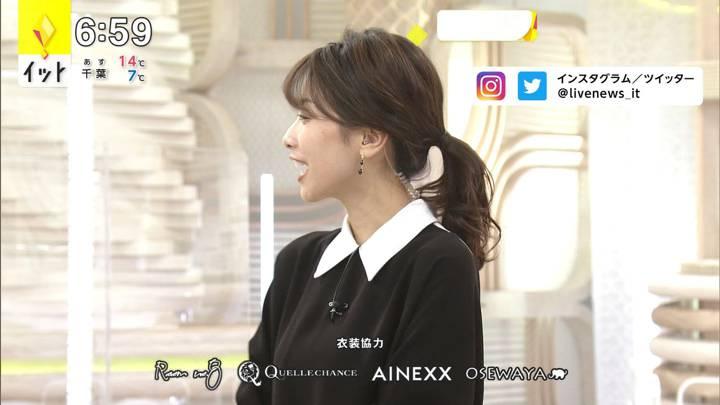 2020年12月11日加藤綾子の画像18枚目