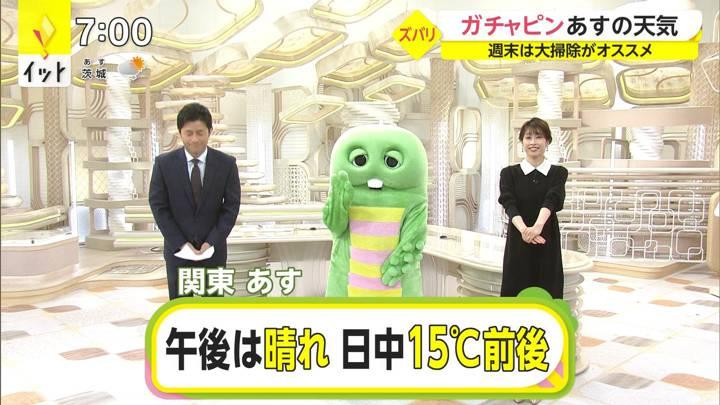 2020年12月11日加藤綾子の画像19枚目