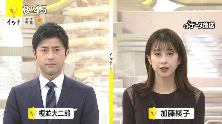 2020年12月14日加藤綾子の画像01枚目