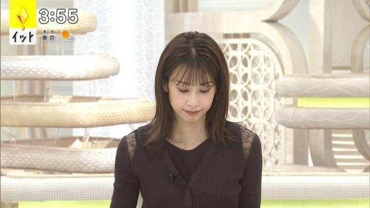 2020年12月14日加藤綾子の画像04枚目