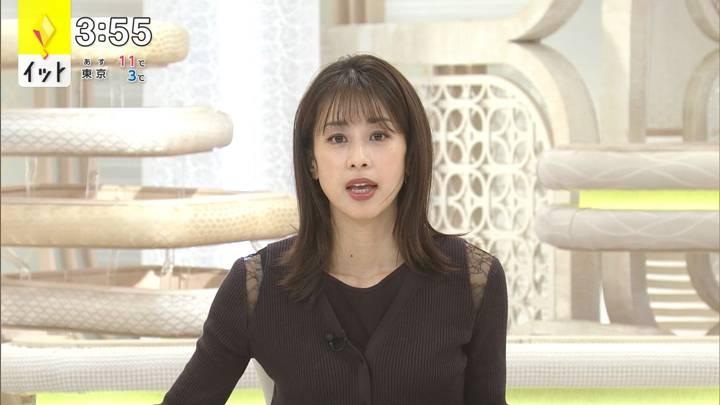 2020年12月14日加藤綾子の画像05枚目