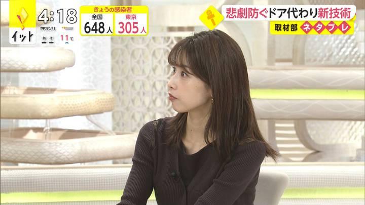 2020年12月14日加藤綾子の画像08枚目