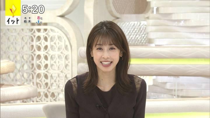 2020年12月14日加藤綾子の画像09枚目