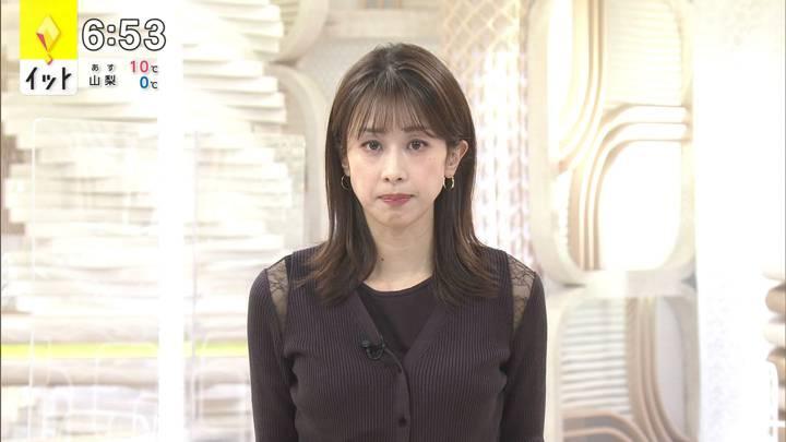 2020年12月14日加藤綾子の画像14枚目