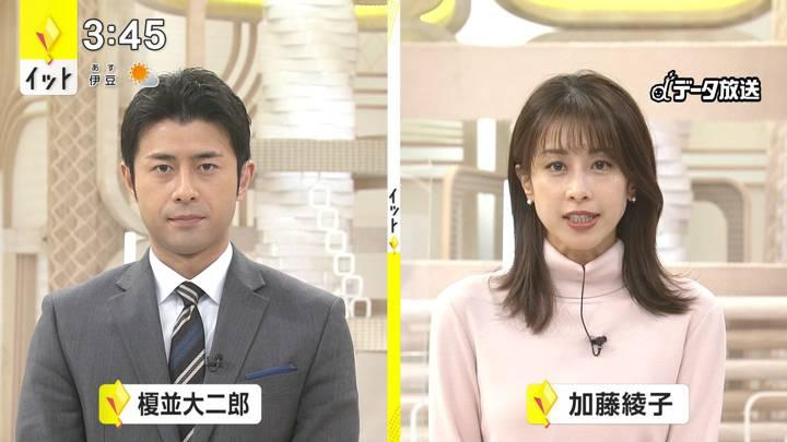 2020年12月15日加藤綾子の画像01枚目