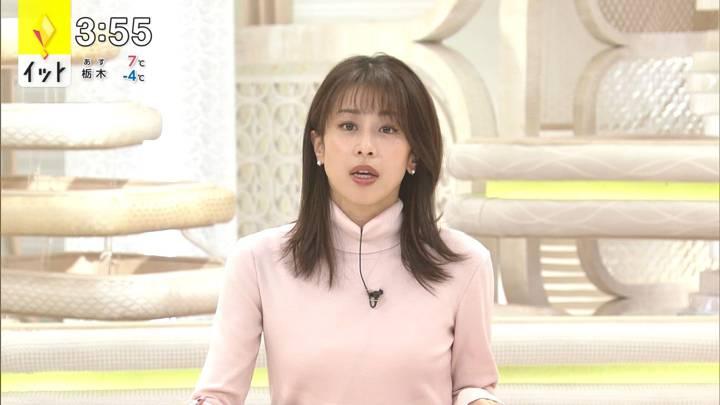 2020年12月15日加藤綾子の画像02枚目
