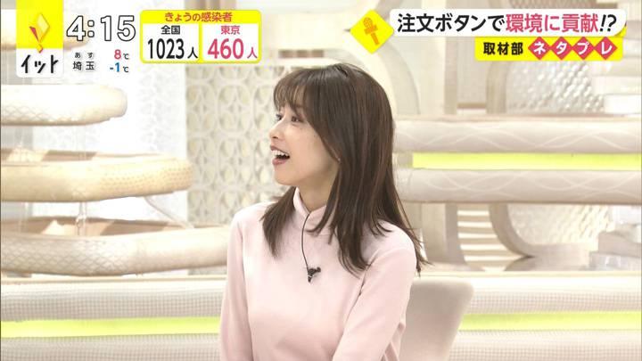 2020年12月15日加藤綾子の画像03枚目
