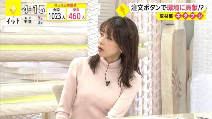 2020年12月15日加藤綾子の画像04枚目