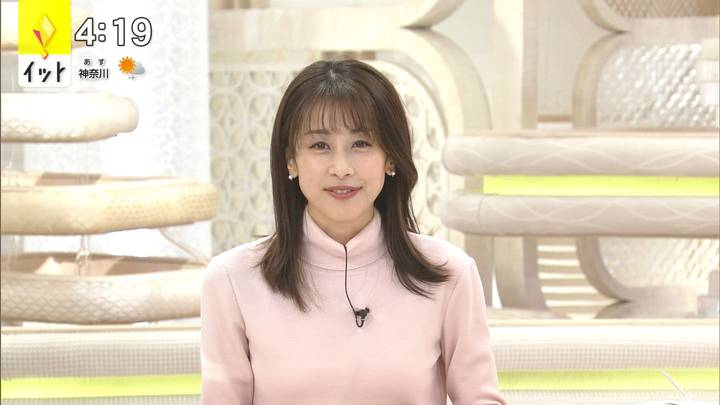 2020年12月15日加藤綾子の画像07枚目