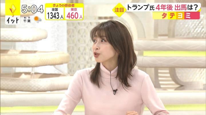 2020年12月15日加藤綾子の画像10枚目