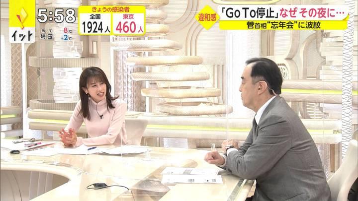 2020年12月15日加藤綾子の画像14枚目