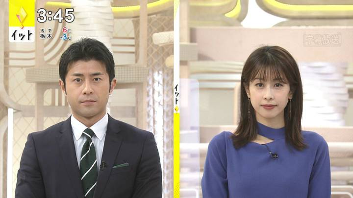 2020年12月16日加藤綾子の画像01枚目