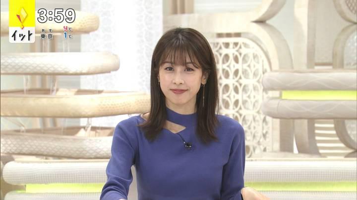 2020年12月16日加藤綾子の画像04枚目