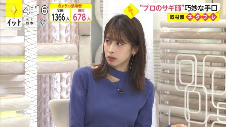 2020年12月16日加藤綾子の画像06枚目