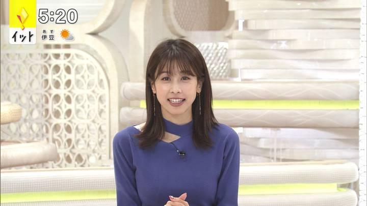 2020年12月16日加藤綾子の画像10枚目