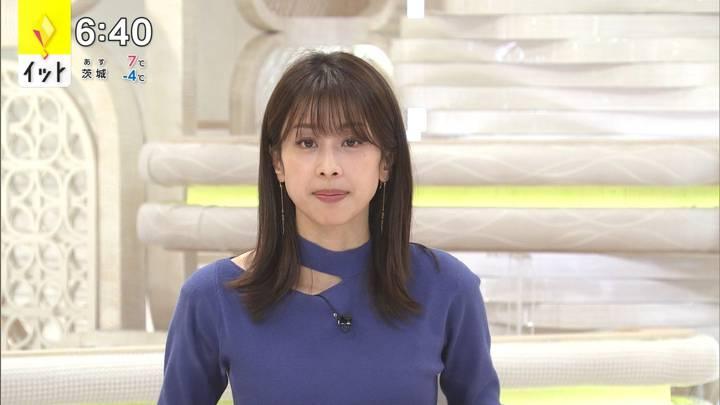 2020年12月16日加藤綾子の画像12枚目