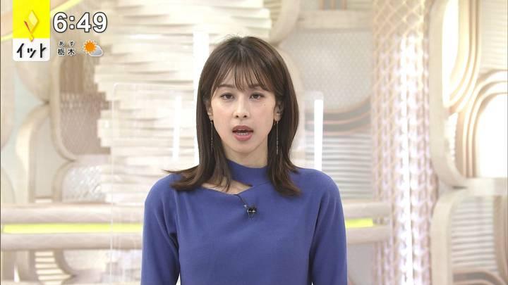 2020年12月16日加藤綾子の画像14枚目