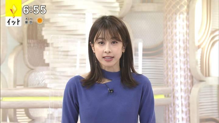 2020年12月16日加藤綾子の画像15枚目