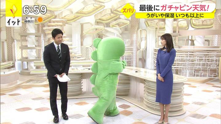 2020年12月16日加藤綾子の画像18枚目