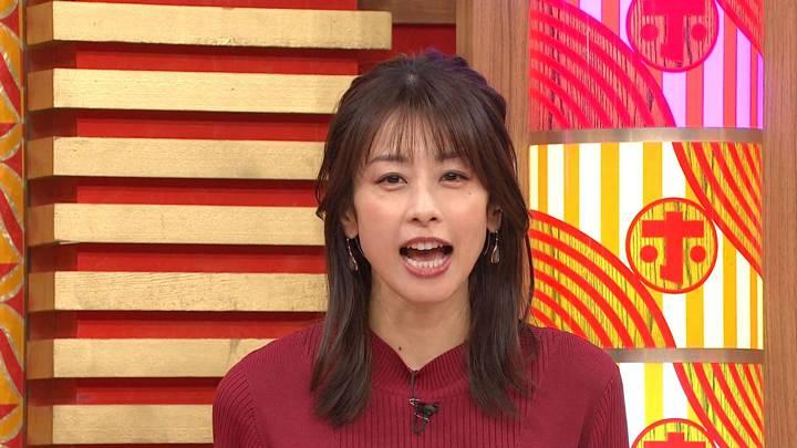 2020年12月16日加藤綾子の画像21枚目