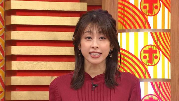2020年12月16日加藤綾子の画像22枚目