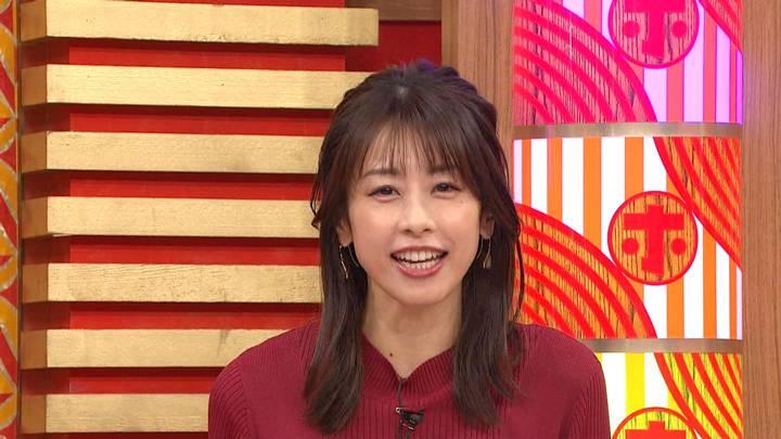 2020年12月16日加藤綾子の画像24枚目