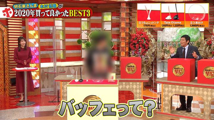 2020年12月16日加藤綾子の画像25枚目