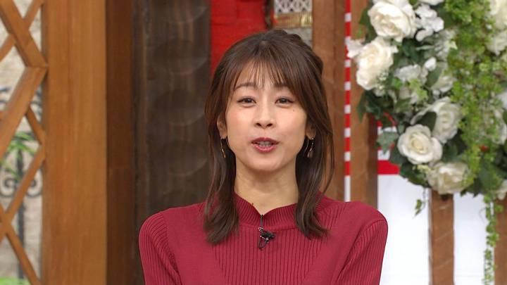 2020年12月16日加藤綾子の画像28枚目