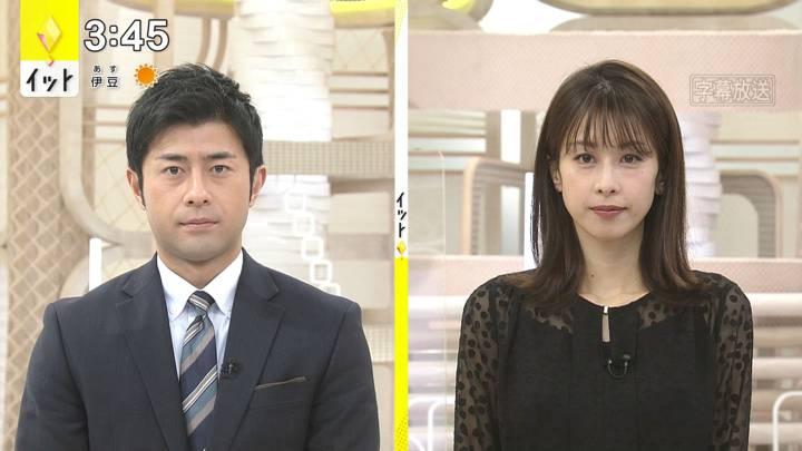 2020年12月17日加藤綾子の画像01枚目