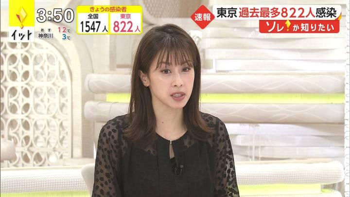 2020年12月17日加藤綾子の画像02枚目