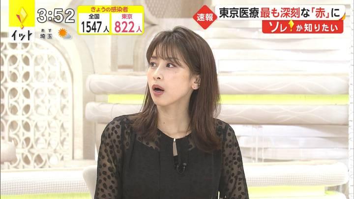 2020年12月17日加藤綾子の画像03枚目