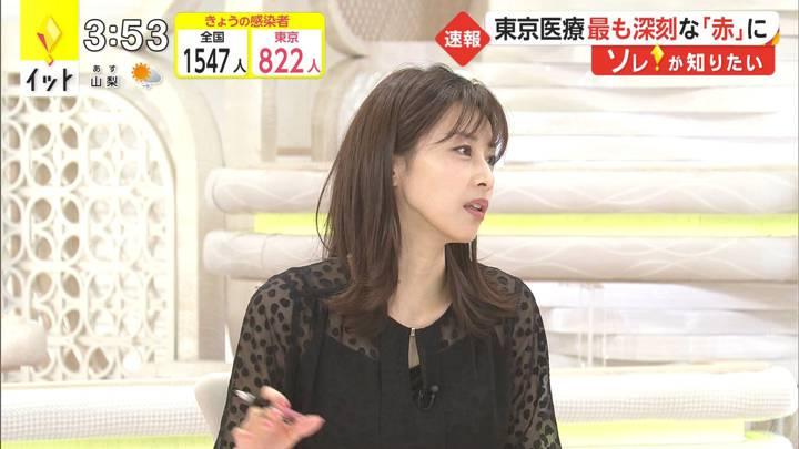 2020年12月17日加藤綾子の画像04枚目