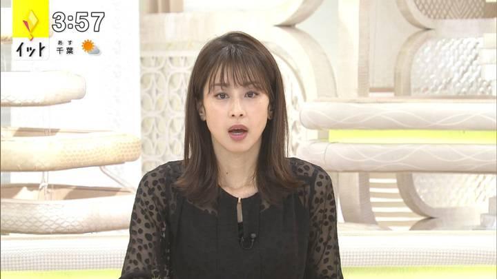 2020年12月17日加藤綾子の画像05枚目