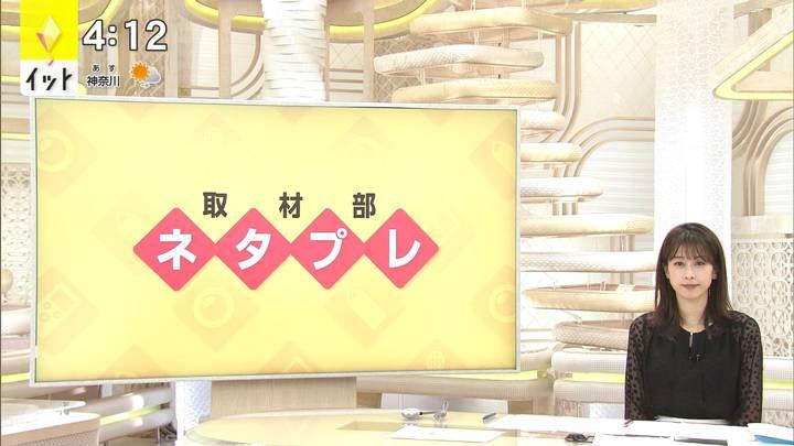 2020年12月17日加藤綾子の画像06枚目