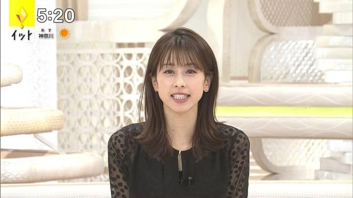 2020年12月17日加藤綾子の画像10枚目