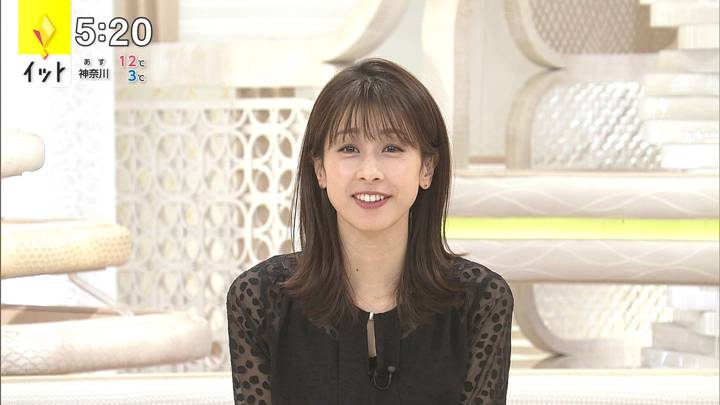 2020年12月17日加藤綾子の画像11枚目