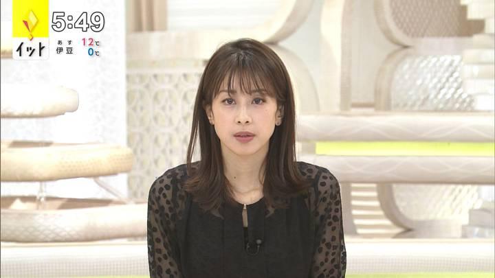 2020年12月17日加藤綾子の画像12枚目