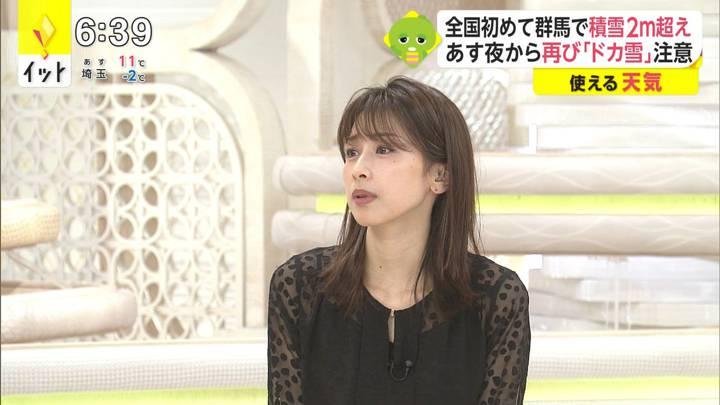 2020年12月17日加藤綾子の画像15枚目