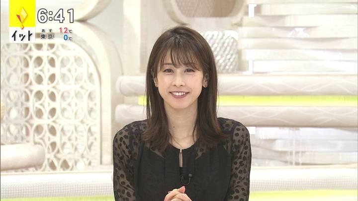 2020年12月17日加藤綾子の画像16枚目