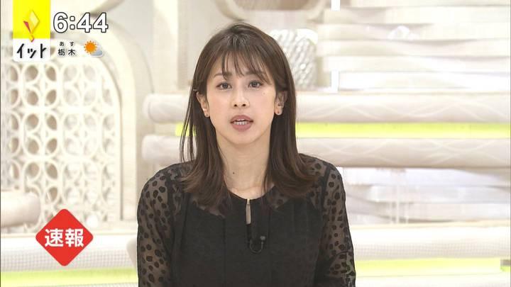 2020年12月17日加藤綾子の画像17枚目