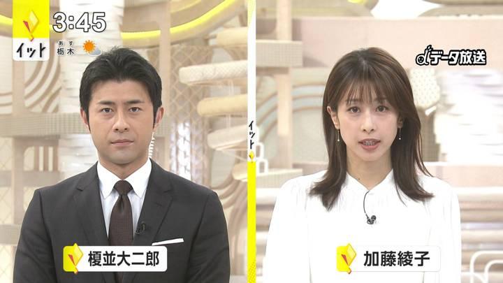 2020年12月18日加藤綾子の画像01枚目