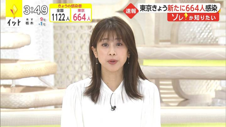 2020年12月18日加藤綾子の画像02枚目